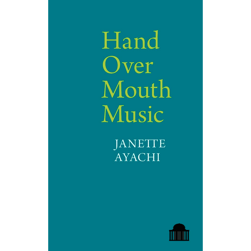 Hand Over Mouth Music Janette Ayachi